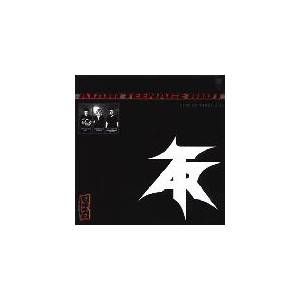 Atari Teenage Riot: Sick To Death EP - Cover