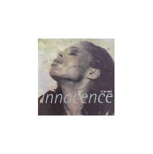 Cover - Innocence: I'll Be There