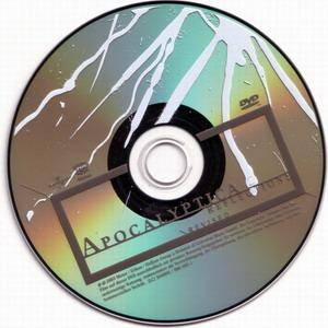 Apocalyptica: Reflections Revised (CD + DVD) - Bild 4