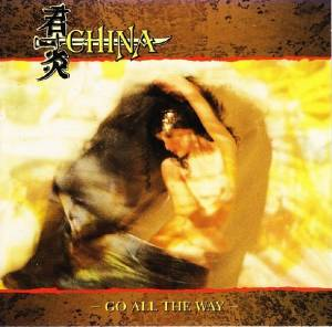 China: Go All The Way - Cover