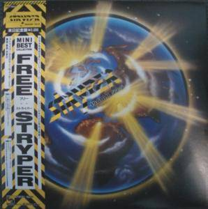 Stryper: Free - Cover