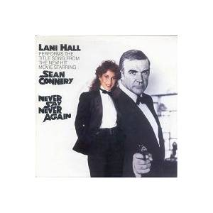 Cover - Lani Hall: Never Say Never Again