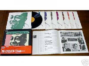 Cover - Duke Ellington: Duke Ellington Story Vol. 2
