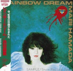 Mari Hamada: Rainbow Dream - Cover