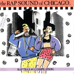 Cover - M & M: Rap Sound Of Chicago - Rap Trax #1 Compilation, The