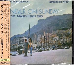 Cover - Ramsey Lewis Trio, The: Never On Sunday