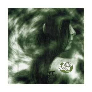 Zillo Scope New Signs & Sounds 2003/10 - Cover