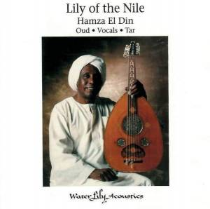 Cover - Hamza El Din: Lily Of The Nile