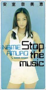 Cover - Namie Amuro: Stop The Music
