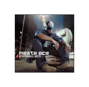 Masta Ace: Disposable Arts - Cover