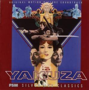 Cover - Dave Grusin: Yakuza, The