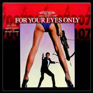Bill Conti: James Bond 007: For Your Eyes Only - Cover