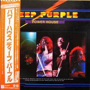 Deep Purple: Powerhouse (LP) - Bild 1