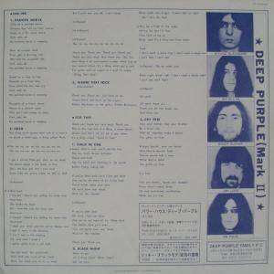 Deep Purple: Powerhouse (LP) - Bild 5