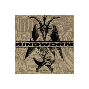 Ringworm: Promise, The - Cover