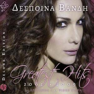 Cover - Despina Vandi: Greatest Hits 2001-2009