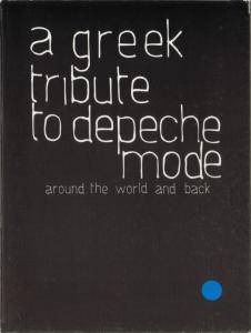 Around The World And Back [A Greek Tribute To Depeche Mode] - Cover