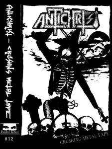 Cover - Antichrist: Crushing Metal Tape