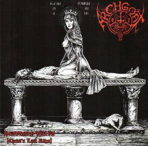 Archgoat: Heavenly Vulva (Christ's Last Rites) - Cover