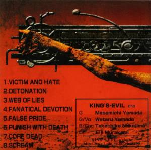 King's-Evil: Deletion Of Humanoise (CD) - Bild 2