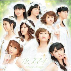 Morning Musume: 12,スマート - Cover