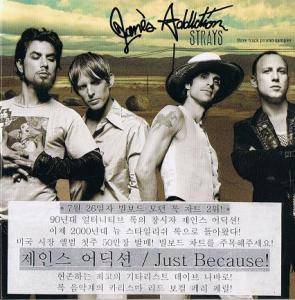 Cover - Jane's Addiction: Strays