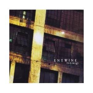 Cover - Entwine: Fatal Design