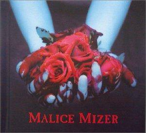 Cover - Malice Mizer: 再会の血と薔薇