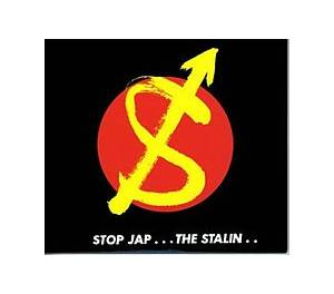 Cover - Stalin, The: Stop Jap