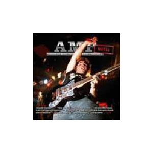 AMP - Volume 03: Metal - Cover