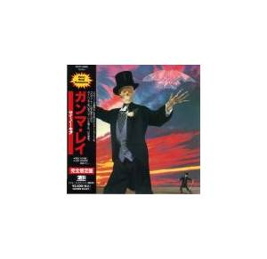 Gamma Ray: Sigh No More (CD) - Bild 1