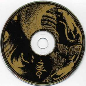Nile: Annihilation Of The Wicked (CD) - Bild 3