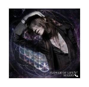 Sugizo: Flower Of Life - Cover