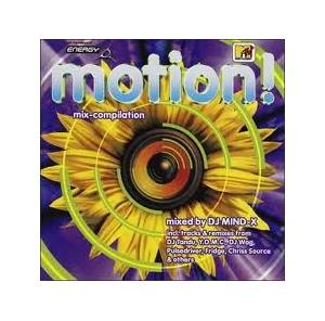 Motion! Mixed By DJ Mind-X - Cover