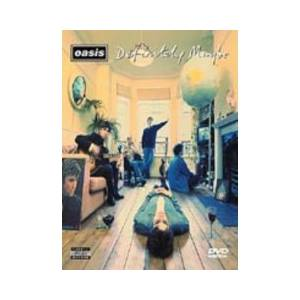 Oasis: Definitely Maybe - Cover