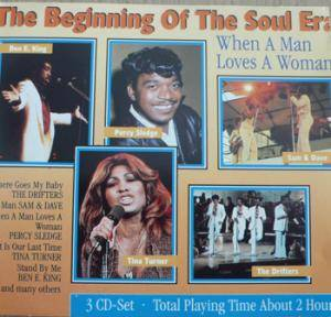 Cover - Eddie Holman: Beginning Of The Soul Era - This Is Soul, Vol. 1 - 3, The