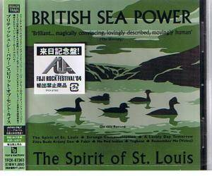 Cover - British Sea Power: Spirit Of St. Louis, The