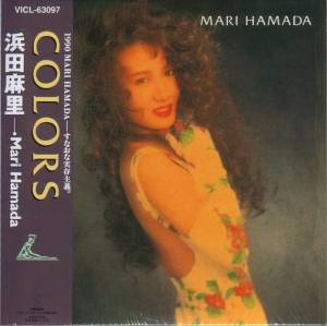 Mari Hamada: Colors - Cover