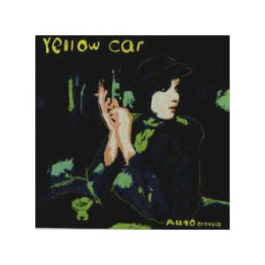 Cover - Yellow Car: Auto Erotica