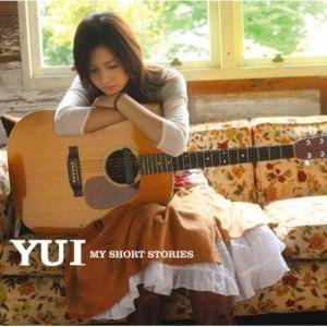 Cover - YUI: My Short Stories
