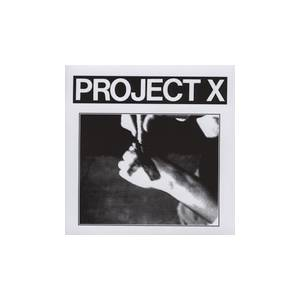 Project X: Straight Edge Revenge - Cover