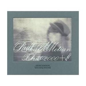 Cover - Paul Motian Trio: 2000 One