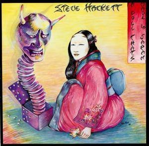Cover - Steve Hackett: Doll That's Made In Japan, A