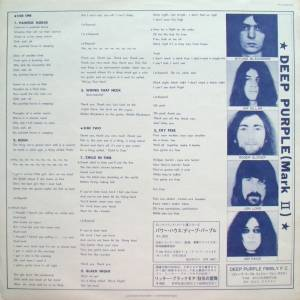 Deep Purple: Powerhouse (LP) - Bild 8