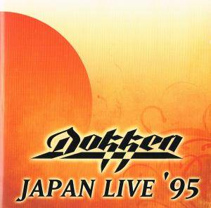 Cover - Dokken: Japan Live '95