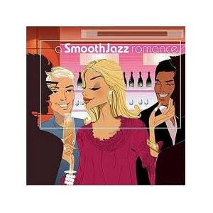 Cover - Dan Siegel: Smooth Jazz Romance, A