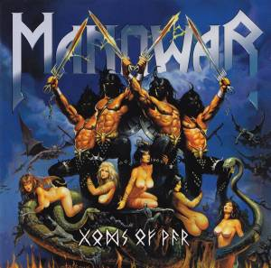 Manowar: Gods Of War - Cover