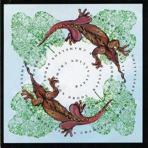 Rapscallion: Chameleon Drool - Cover