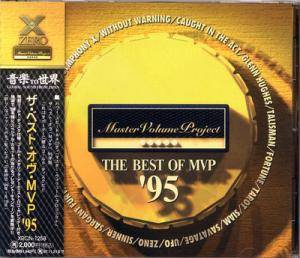 Best Of MVP '95, The - Cover