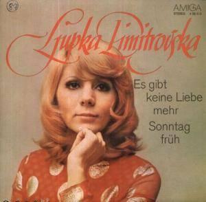 ljupka dimitrovska es gibt keine liebe mehr 7 1979. Black Bedroom Furniture Sets. Home Design Ideas